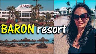 Египет 2020 BARON RESORT 5 Шарм эль Шейх Песчаный пляж
