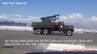 """2016 越南海軍 觀""""彈""""式"""