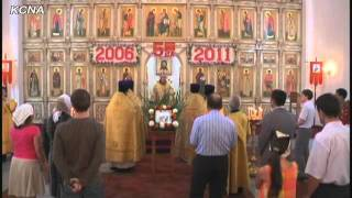 Православная служба в Пхеньяне(Служба на годовщину открытия православного храма в Пхеньяне (2006-2011). Всё о КНДР, новости, идеология, фото..., 2011-09-03T12:03:06.000Z)