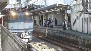 東海道本線を走る貨物列車(EF65形2000番台)