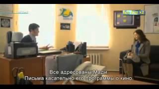 Казакша Телехикая Тагдыр / Тағдыр 18 серия