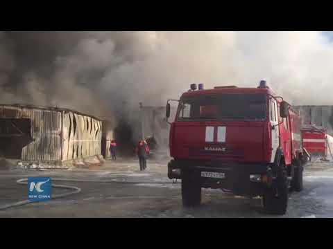 Ten killed in shoe factory blaze  in Russia's Novosibirsk, including 7 Chinese