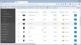 ocStore видео уроки | создание интернет магазина | урок 12
