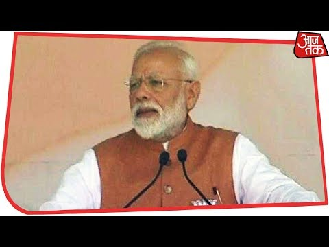 "Do We Need ""Saboot"" Or ""Sapoot"" ? PM Modi Tears Down At Opposition In Meerut"