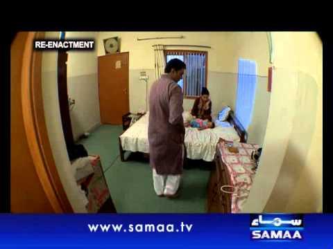 Khoji Jun 15, 2012 SAMAA TV 44