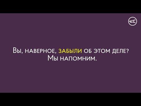 Медиагруппа Накипело: Дело Ирины Ноздровской. Накипело
