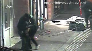Hoofddorp: Plofkraak ABN/AMRO bank aan de Polderweg bij het winkelcentrum Polderplein