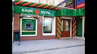 видео Партнеры Банка для сотрудничества