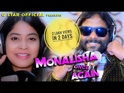 monalisa once again || Umakant Barik & Rojalin Sahu || Studio version ||new sambalpuri song 2019