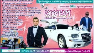 видео Прокат Лимузин Chrysler 300c Белый (№391) недорого