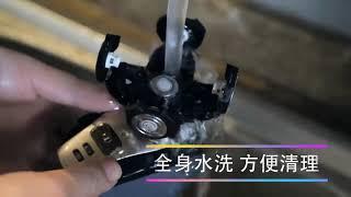 무선 전기 충전식 면도기 5in1