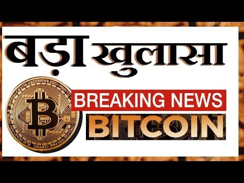 Is bitcoin safe to invest in india