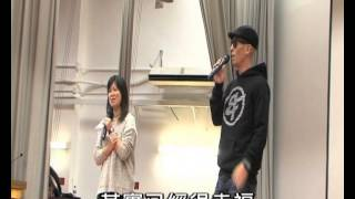 Publication Date: 2014-03-17 | Video Title: 生命農夫LIFE FAMA 2013 — 快樂到家 (明愛胡