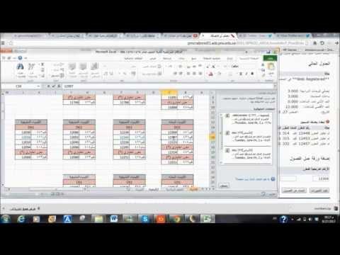 طريقة تسجيل جدول في جامعة الأميرة نورة - اعداد وتنفيذ - إيلاف .