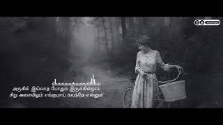 Kadhal Oviyam 💞 WhatsApp Status Video 💞 Timu