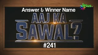 Answer & winner name- islamic quiz - aaj ka sawal 241 - iplus tv
