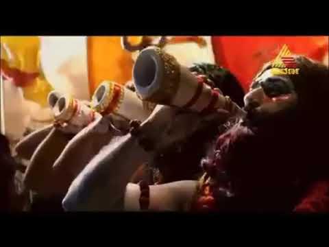 Har har mahadev (Tamil )