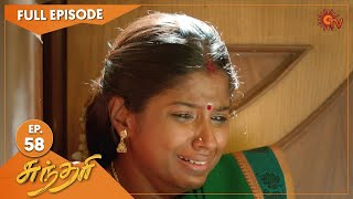 Sundari - Ep 57 | 30 April 2021 | Sun TV Serial | Tamil Serial