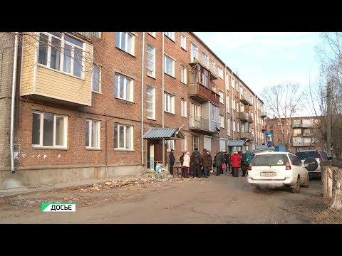 Жители бийского дома рискуют остаться без отопления и электроэнергии (Бийское телевидение)