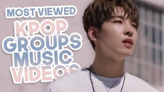 «TOP 40» MOST VIEWED KPOP GROUPS MUSIC VIDEOS OF 2017 (December Week 2)