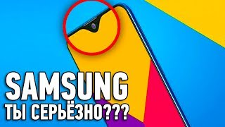 SAMSUNG Galaxy m10 launch date