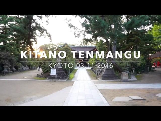 KITANO TENMANGU, KYOTO, JAPAN