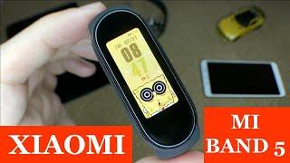 Обзор Xiaomi Mi Band 5 (XMSH10HM) и их сравнение с Mi Band 4. Что лучше? Стоит ли покупать?
