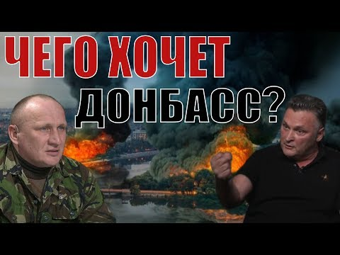 Конфликт Балашова с