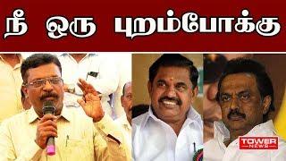 நீ ஒரு புறம்போக்கு |Thirumavalavan speech | Thirumavalavan speech today | Thirumavalavan Press meet