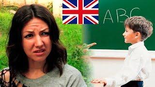 Уроки Английского - Аналитика школьных предметов