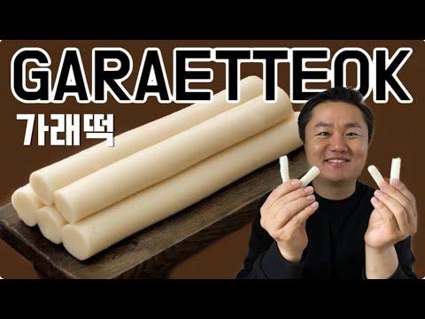 resep-garaettoek:-kue-beras-korea-untuk-ttopokki