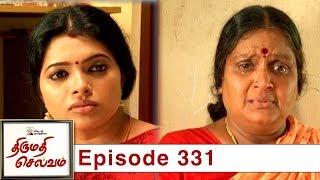 thirumathi-selvam-episode-331-25-11-2019-vikatanprimetime
