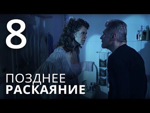 Видео Фильм смотреть онлайн 2017 россия