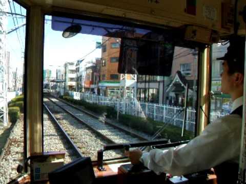 「都電荒川線 運転席」の画像検索結果