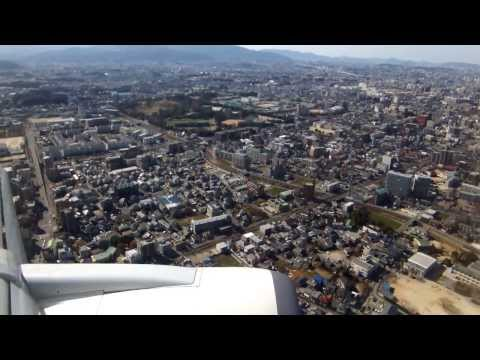 "Japan ""Fukuoka"" Flight Cruise Sky View Guide"