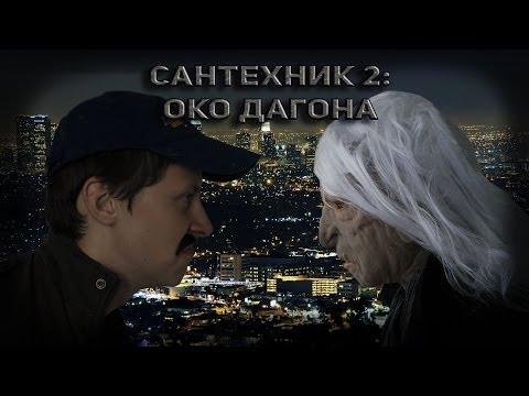 российское кино 2014 hd