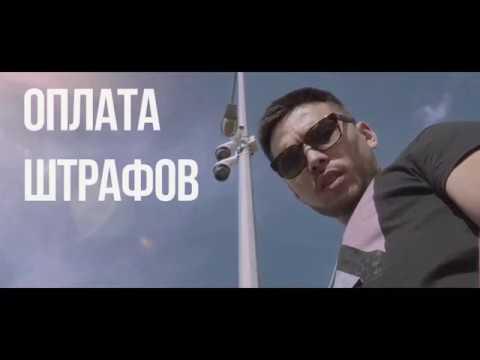 Транспортный налог в России — налог на автомобиль по