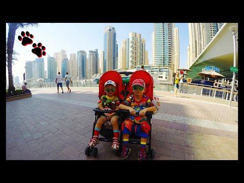 Семейный отдых Наш классный номер в отеле Mercure Dubai Barsha Heights Hotel Дубай Молл
