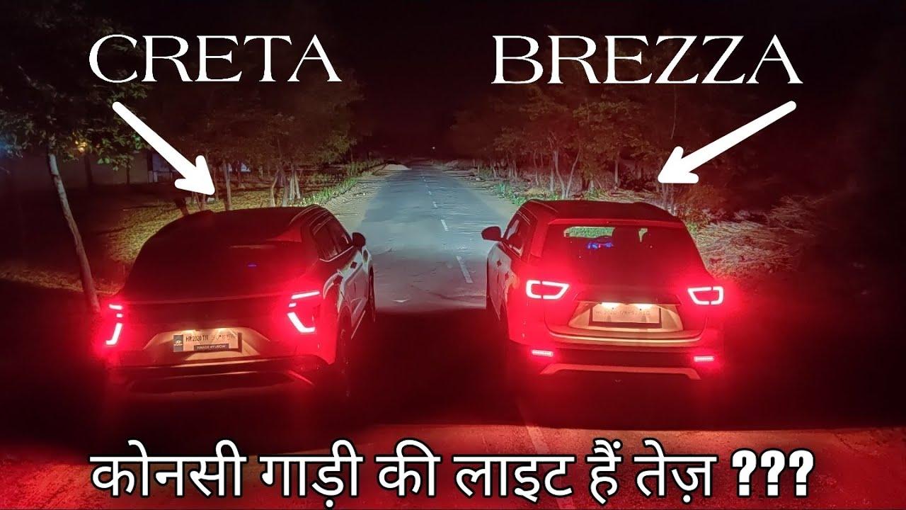 2020 Brezza ZXi+ Vs 2020 Creta SX Headlight Comparison   Creta Vs Brezza   Mechanical Jugadu