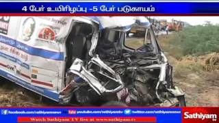 Ramandhapuram : Four die as 108 ambulance rams government bus | Sathiyam TV News