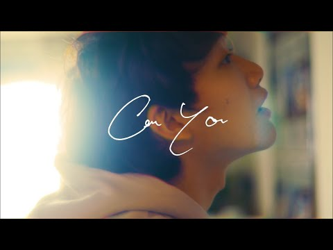 伊津創汰 -「CAN YOU」Music Video