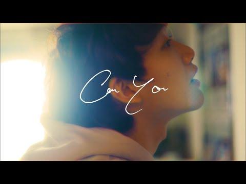 伊津創汰 -「CAN YOU」Music Video