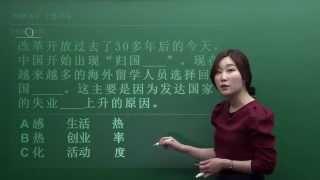 [HSK 6급] 중국어 성격이 뚜렷한 접미사 분석하기