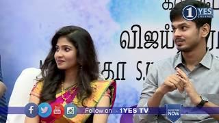 Palli Paruvathile Audio Launch | Nantha Ram, Venba | 1Yes Tv