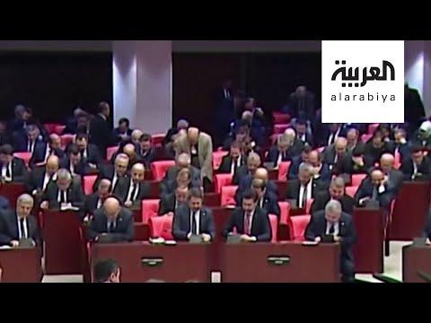 أحزاب تركية تطالب بإعادة النظام البرلماني  - نشر قبل 2 ساعة