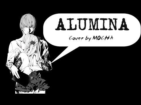 ALUMINA ✶ English Cover【MOCHA】