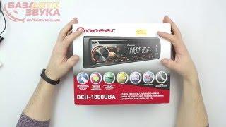 Автомагнитола Pioneer DEH-1800UBA