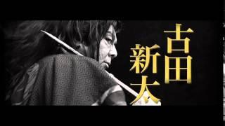 劇団☆新感線 いのうえ歌舞伎≪黒≫BLACK 「乱鶯」 15秒SPOT CMです。 [作...