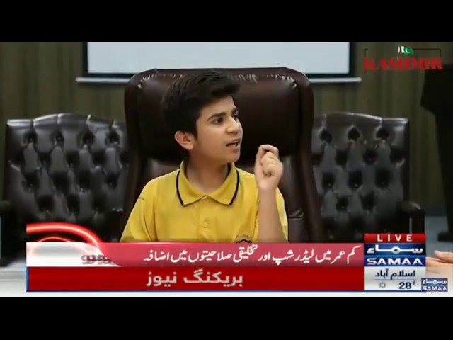 LIVE WITH SAMAA NEWS / LITTLE PROFESSOR / HAMMAD SAFI