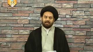 Lecture 6 (Wuzhu) Rules Regarding Wuzhu by Maulana Syed Shahryar Raza Abidi